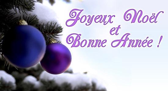 Joyeux Noel Bonne Année Joyeux Noël et bonne année – Kevin Nicholas Gavit