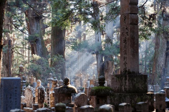 Kyoto-Area-Wakayama-Mount-Koya-Okunoin-Cemetery