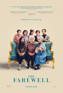 The_Farewell_poster